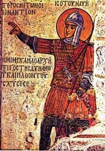 Byzantine Weapons