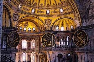 Inside Hagia Sophia Istanbul Byzantine Architecture