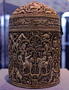 Pyxis of Al-Mughira Moorish Art