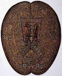 Moorish Adarga Shields