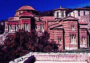 Byzantine Architecture Hosios Loukas monastery Osiosloukas